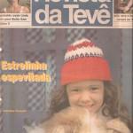 Obras_Novelas_Sonho Meu_Clipping_Imagem 3_O Globo_3.10.1993
